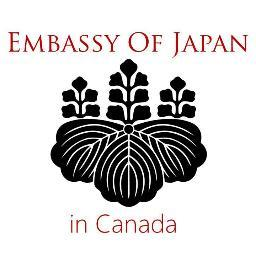 Embassy of Japan in Canada
