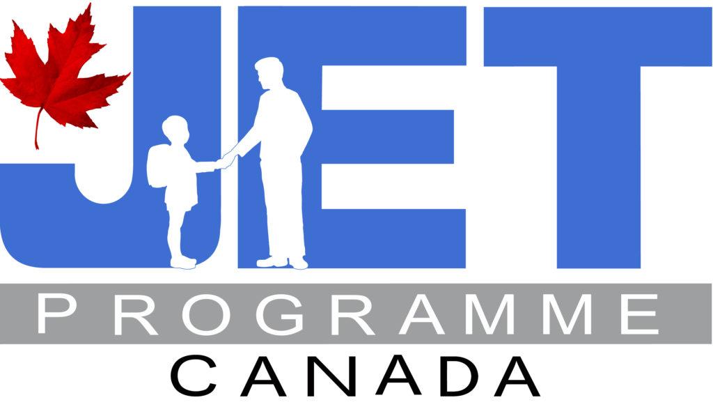 JET Programme Canada